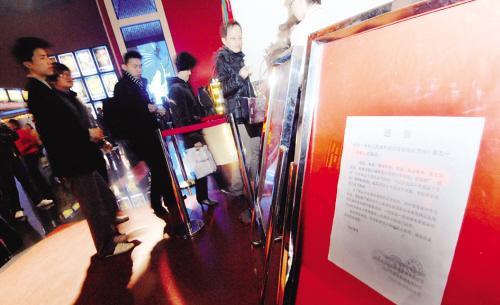 昨日,记者来到福州金逸国际电影城,刚进门口,就发?#26893;?#23569;人...