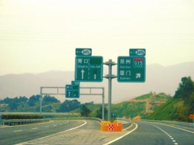 在福银高速福州南连接线上行驶的施先生发现,该路段上有岔路口的指示
