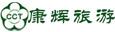 福建康辉福州广达路分社
