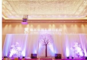 嘉年华婚礼顾问机构