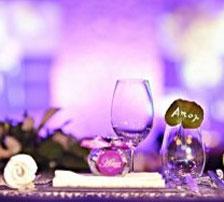 福州公主嫁日婚礼派对