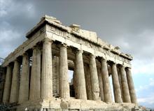 希腊建筑风格