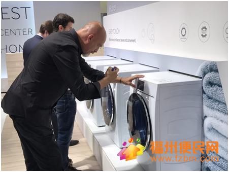 海尔洗衣机ifa开启全球直驱普及大幕